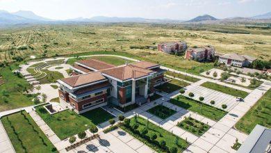 Necmettin Erbakan Üniversitesi Hakkında Bilgi
