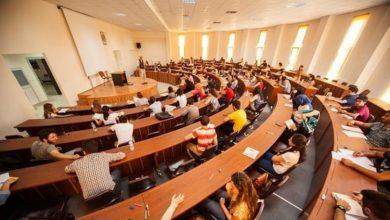Üniversite Bölümleri Hakkında Bilgi